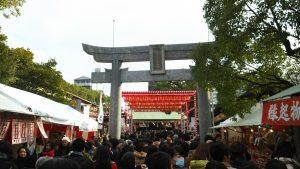 十日恵比須神社に行ってきました!(社長のつぶやき93)